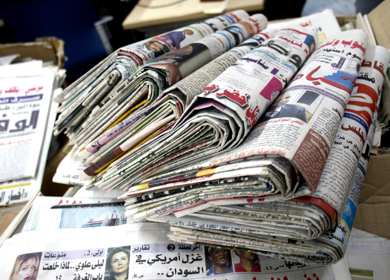 نتيجة بحث الصور عن صحف عربية: